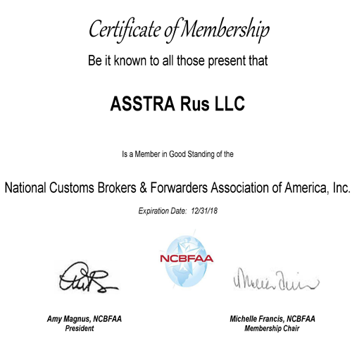 AsstrA Continues to Explore America as an NCBFAA Member