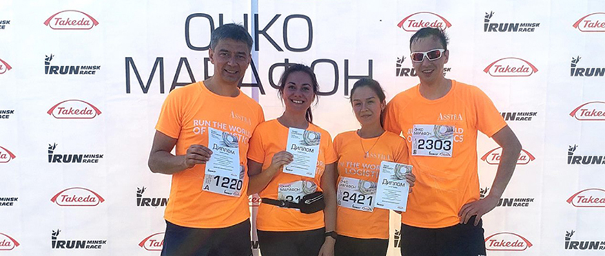 AsstrA Running Team in Two Minsk Charity Races